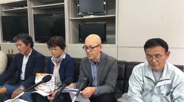 2019 0111 記者会見