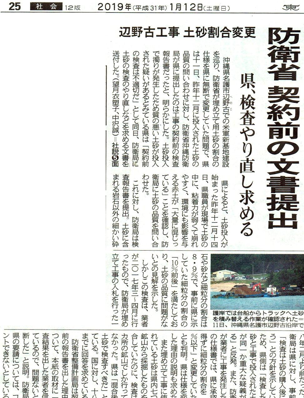 tokyo2019 01121