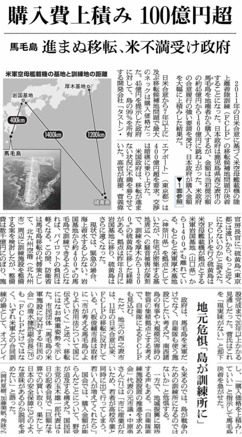 asahi2019 01102