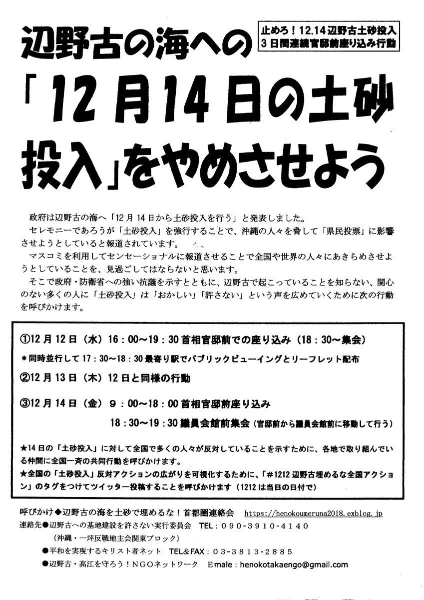Tokyo1212-14chirasi.jpg