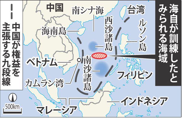 mainichi20180917111.jpg