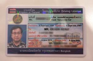 Driver Lisence Bur