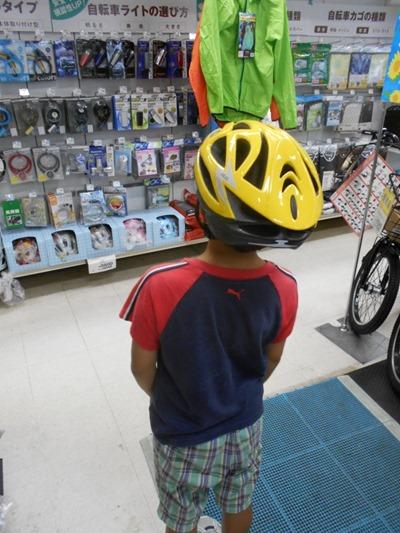 160728bicycle_helmet