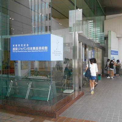 160810sonpo_art_museum