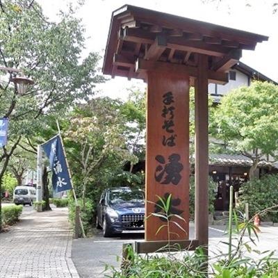 160815osoba_jindaiji