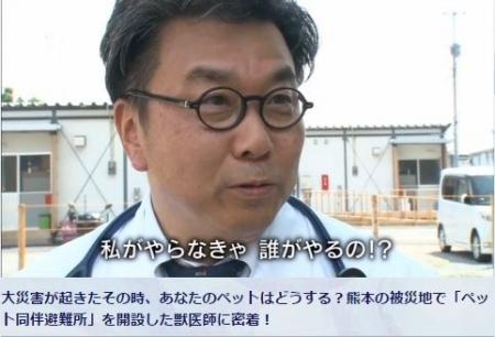 徳田竜之介