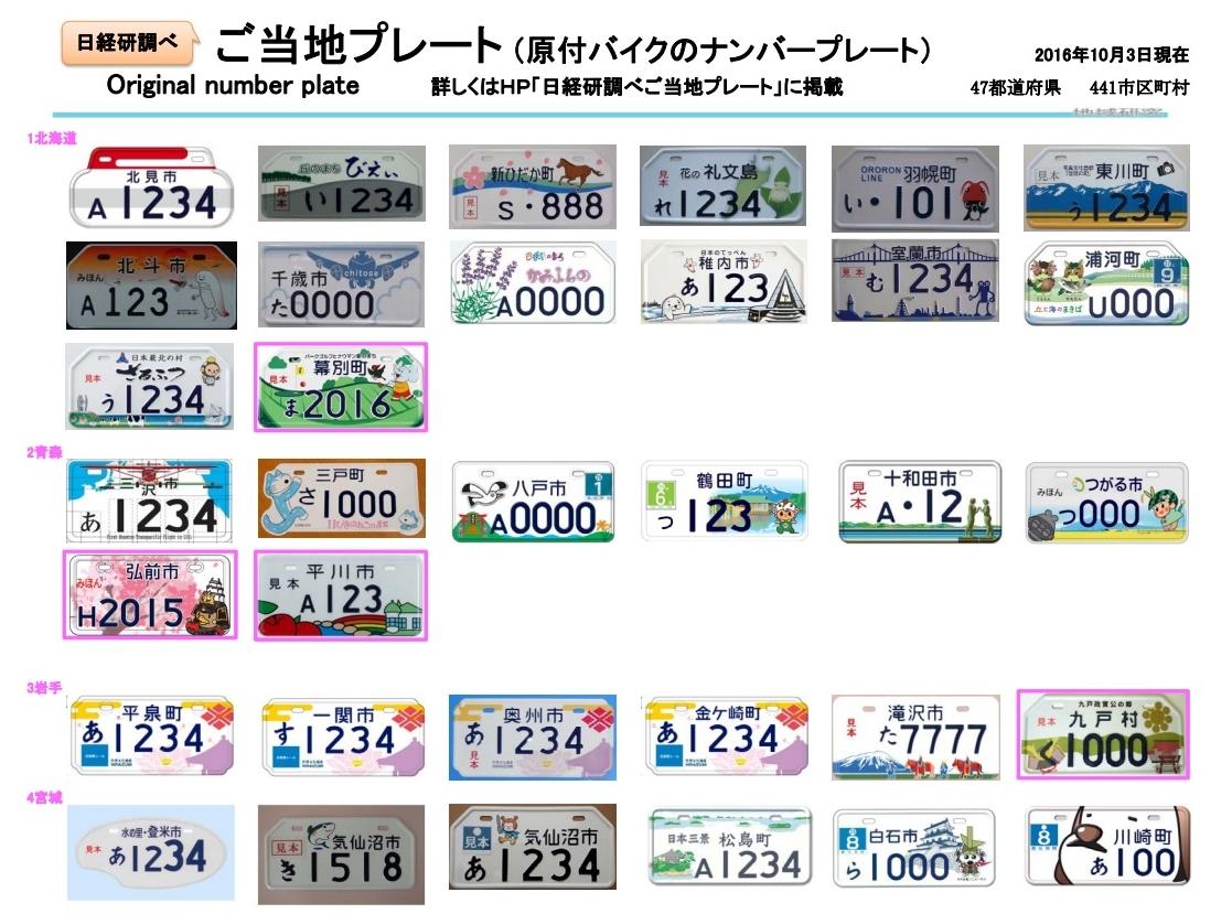 20161022195421cbb.jpg