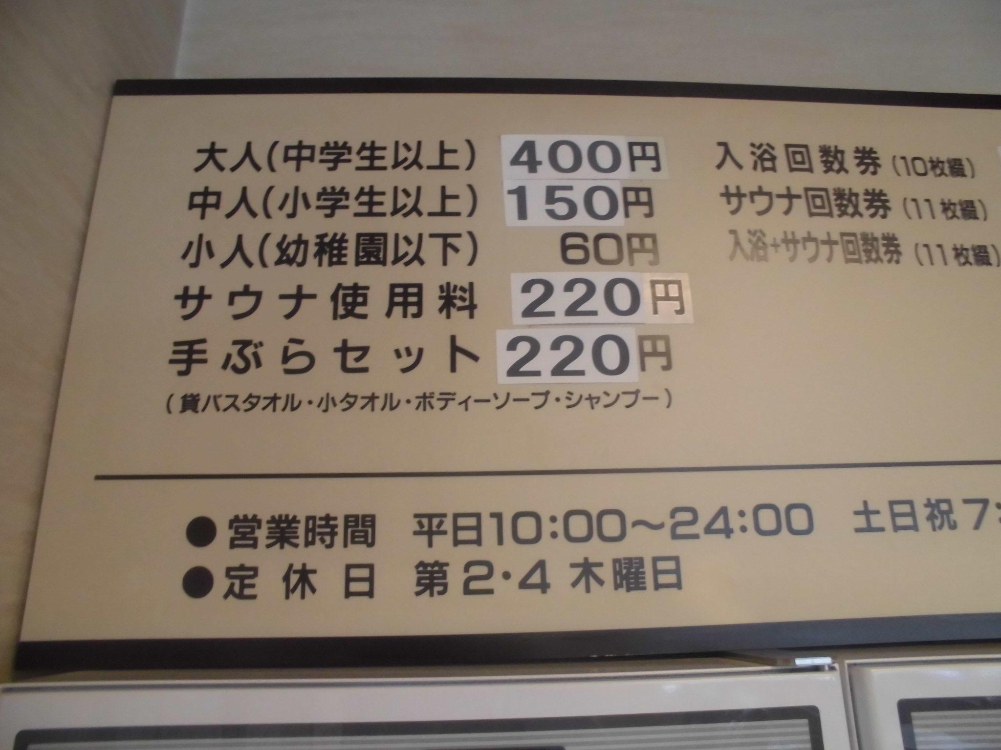 CIMG7277.jpg