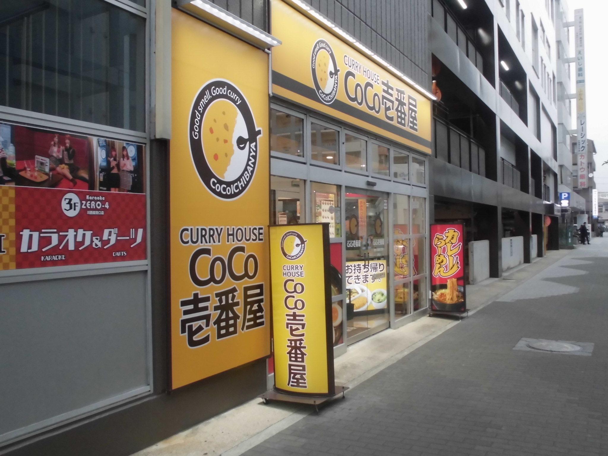 CIMG7528.jpg