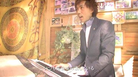 薪割りシンガーソングライター