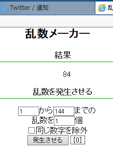 20160517004201a39.png