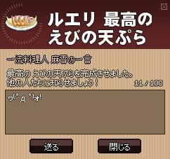 2016y09m02d_204944796.jpg