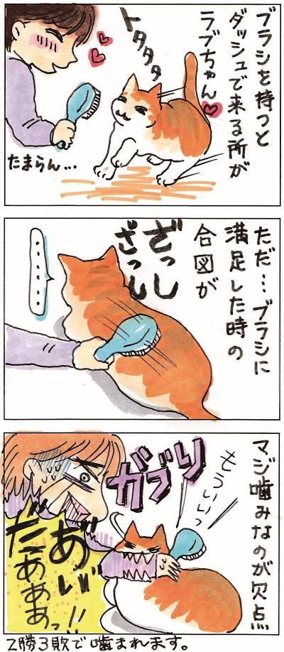 長女の玉緒さん 2-2