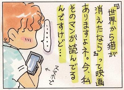 20160619120919ec0.jpg