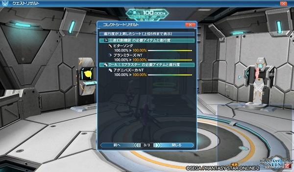 20160515093047ce6.jpg