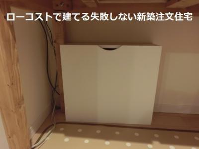 rutarshuunoubox2.jpg