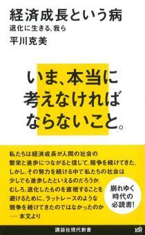 keizaiseityou.jpg