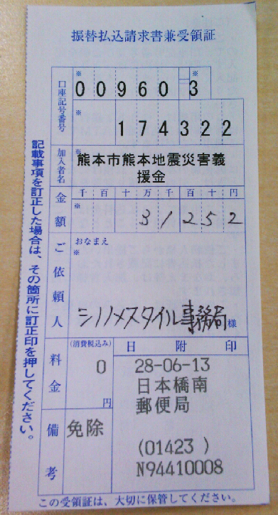 KIMG1398.jpg
