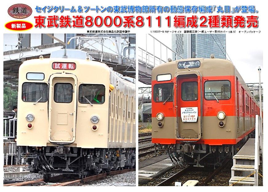 20161047.jpg