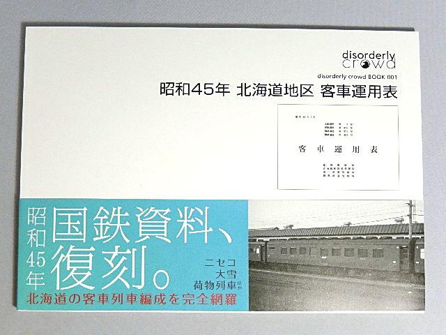 DSCN5306.jpg