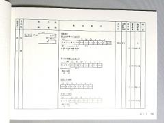 DSCN5307.jpg