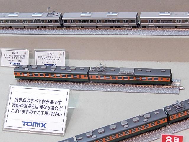 DSCN9632.jpg