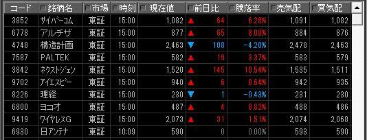 20160525_5G.jpg