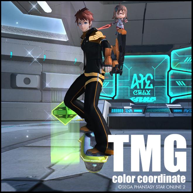 TMGcolorcoordinate20160928c.jpg