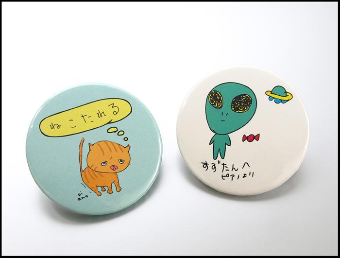 badge20160702.jpg
