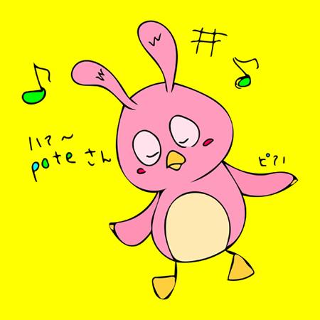 piano_rappy20160704.jpg