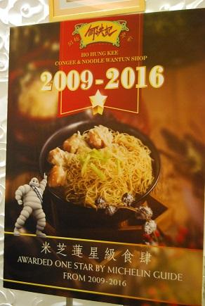 2016102012495266f.jpg