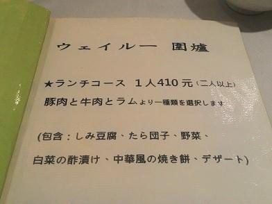 P_20160521_114031.jpg