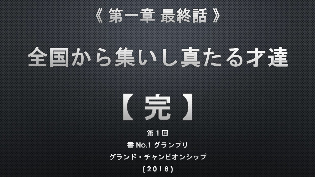 完-ボード-2018-12-27-05-42