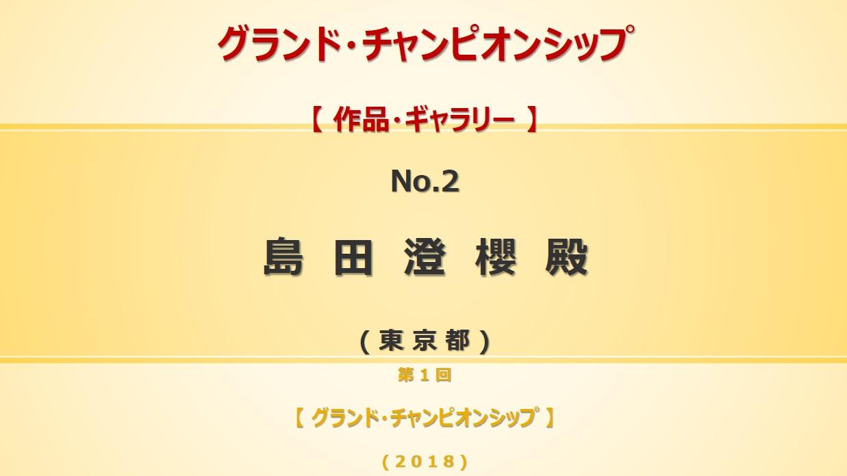 g-c-s-g-name-no2-2019-01-05-10-01.jpg