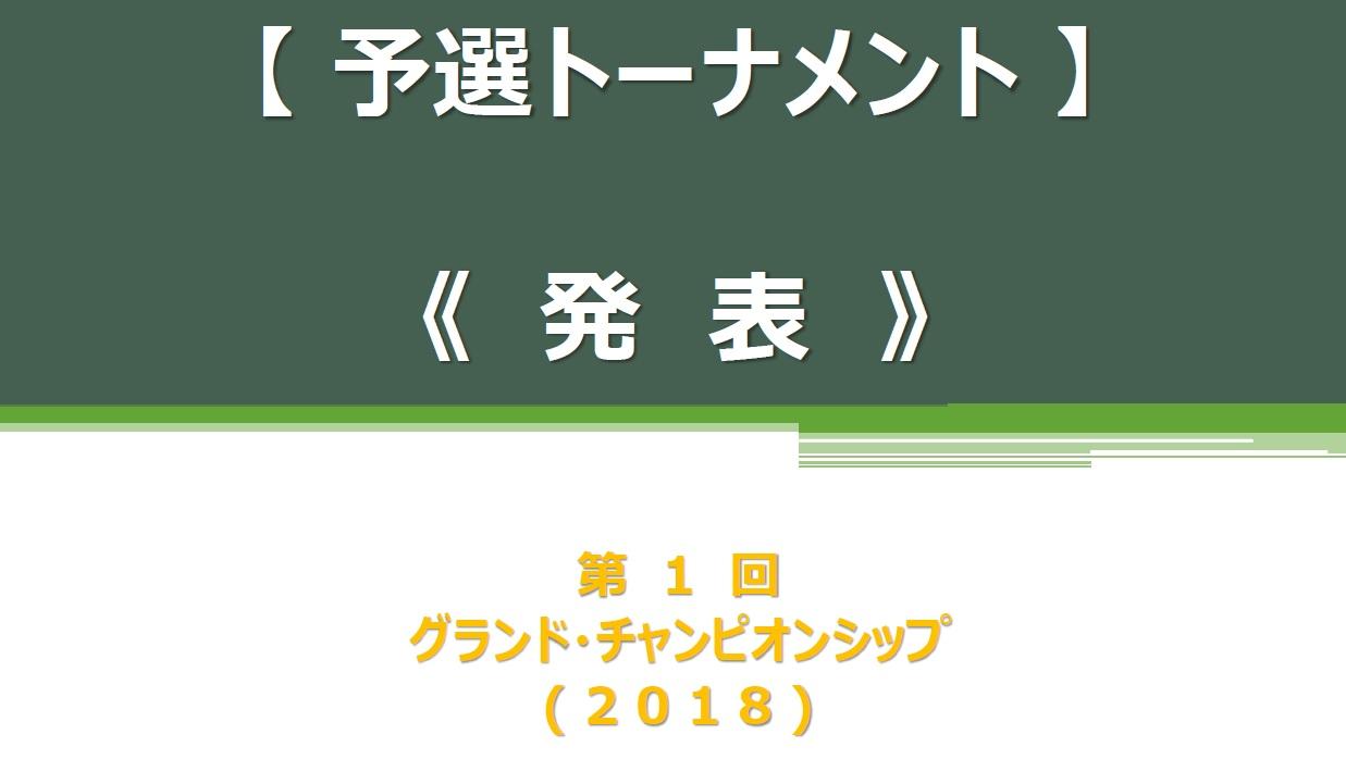 g-c-yosen-bord.jpg