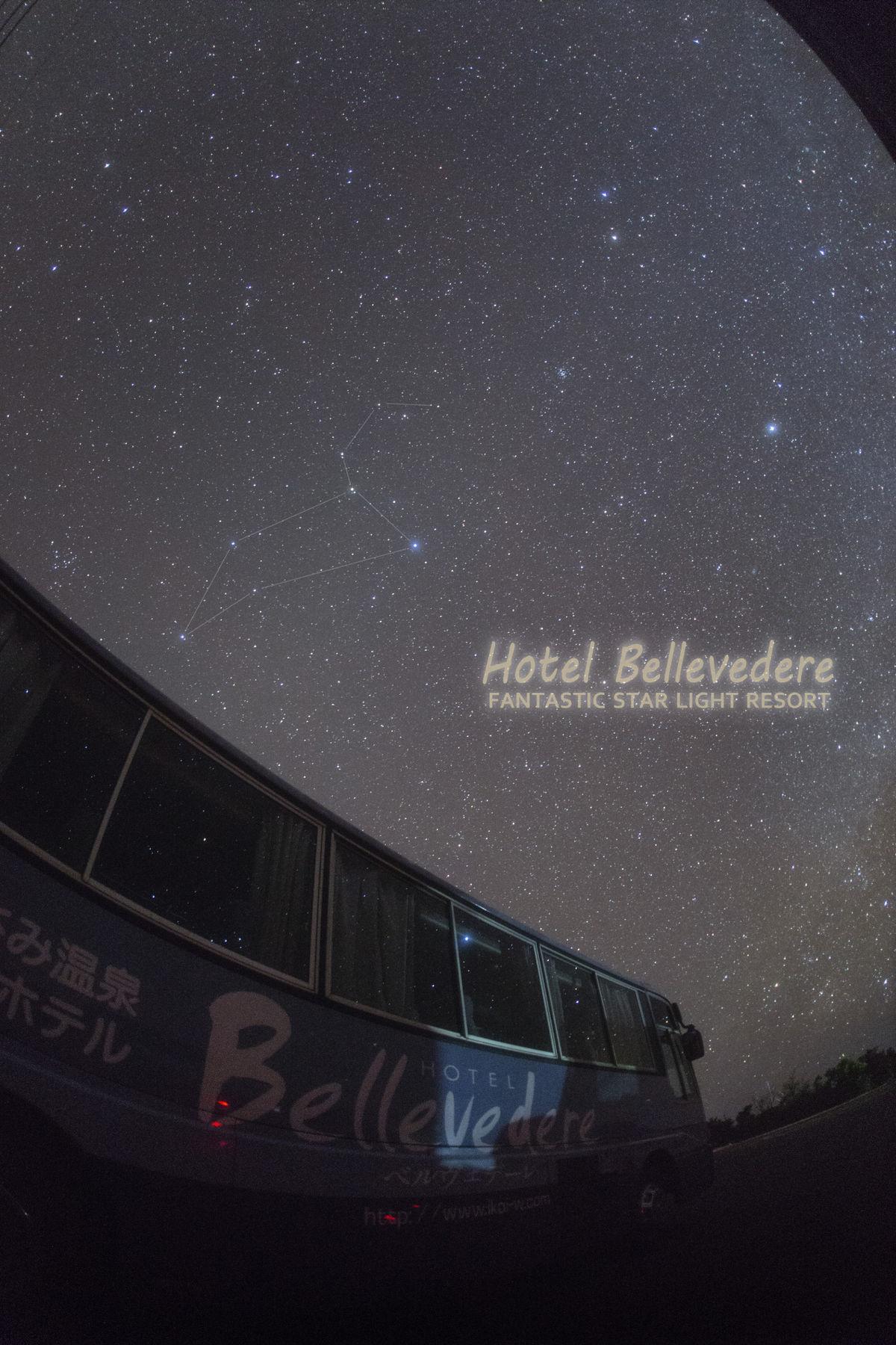 【星景】冬~春の夜空 in 南紀すさみ ホテル ベルヴェデーレ