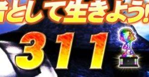 201609291837435a4.jpg