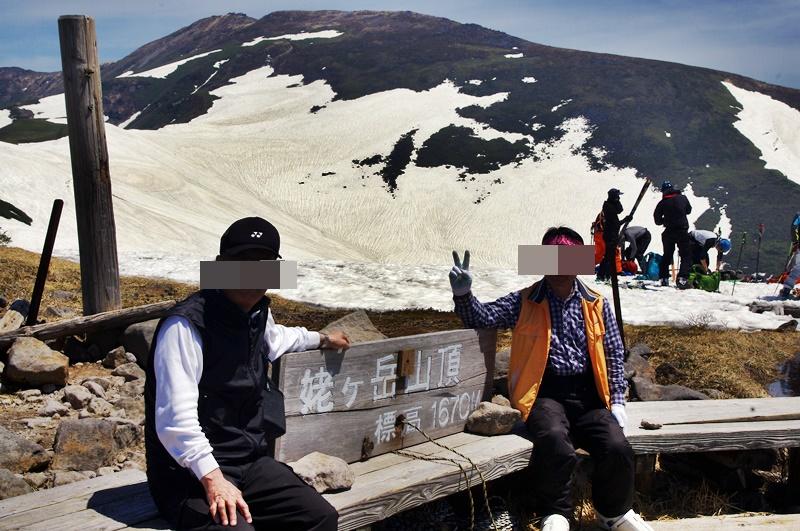 姥ケ岳山頂-1