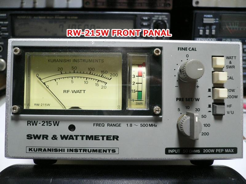 RW-215W FRONT PANAL