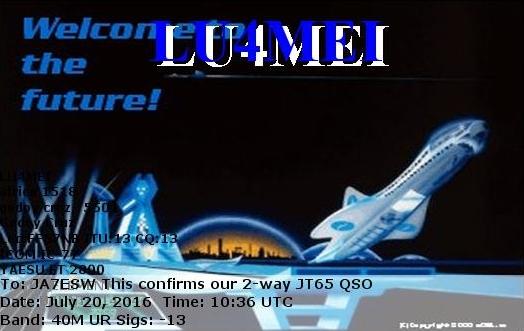 LU4MEI.jpg