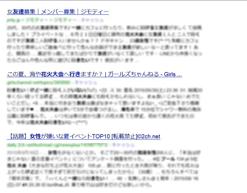 20160731095201b52.png