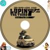 Lupin-the-Third-first-tv-bd-01.jpg