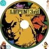 Lupin-the-Third-first-tv-bd-02.jpg