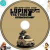 Lupin-the-Third-first-tv-dvd-01.jpg