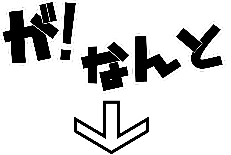 4-1『旅立ち』からの『おかえり』再塗装&再刻印!!劇的ビフォーアフター! LOW SHIPさん!ありがとうございました!! SAI GLOCK アルミスライド 18C GBB を買ってみたが 再塗装 再刻印 完成 レビュー
