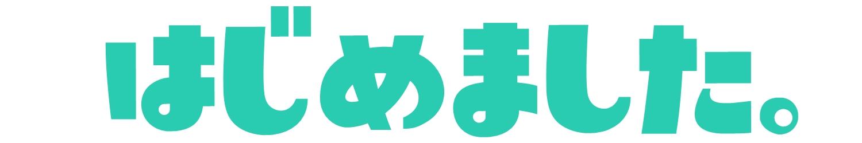 2 『Mirrativ』でゲーム配信を始めてみた!! + Mobizen モビゼン イヤホン 買ってみた!! PUBG & 荒野行動 ゲーム実況 モバイル アプリ ミラティブ ダウンロード 購入 レビュー