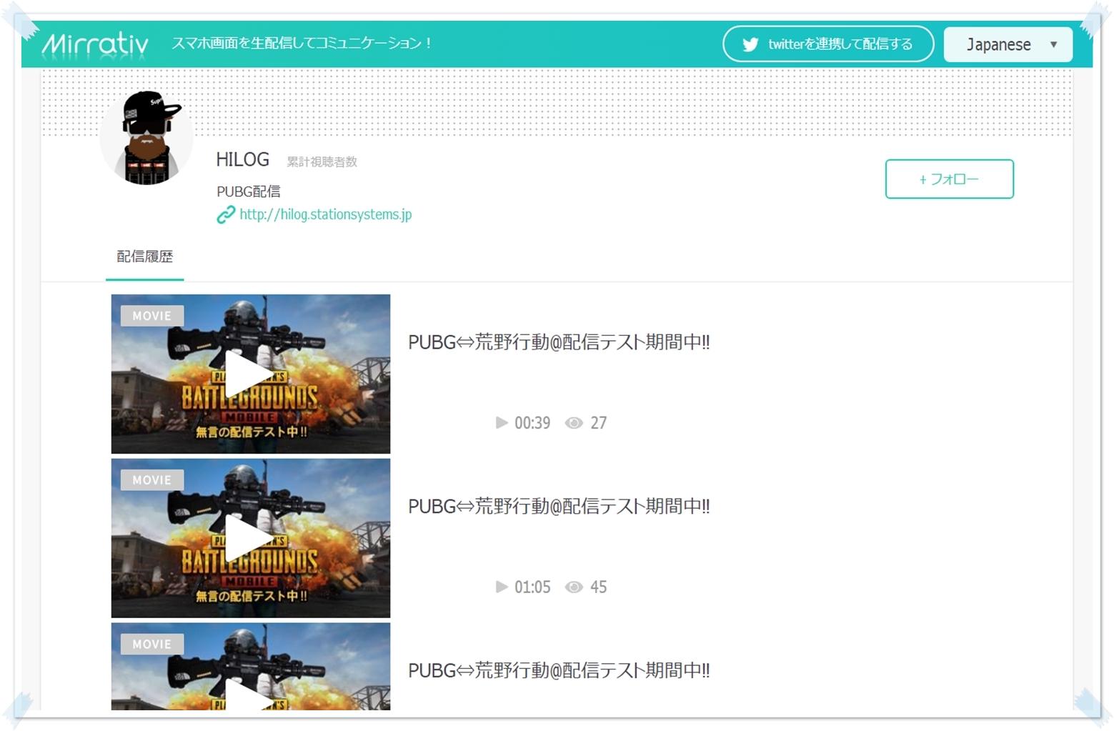 2-1 『Mirrativ』でゲーム配信を始めてみた!! + Mobizen モビゼン イヤホン 買ってみた!! PUBG & 荒野行動 ゲーム実況 モバイル アプリ ミラティブ ダウンロード 購入 レビュー