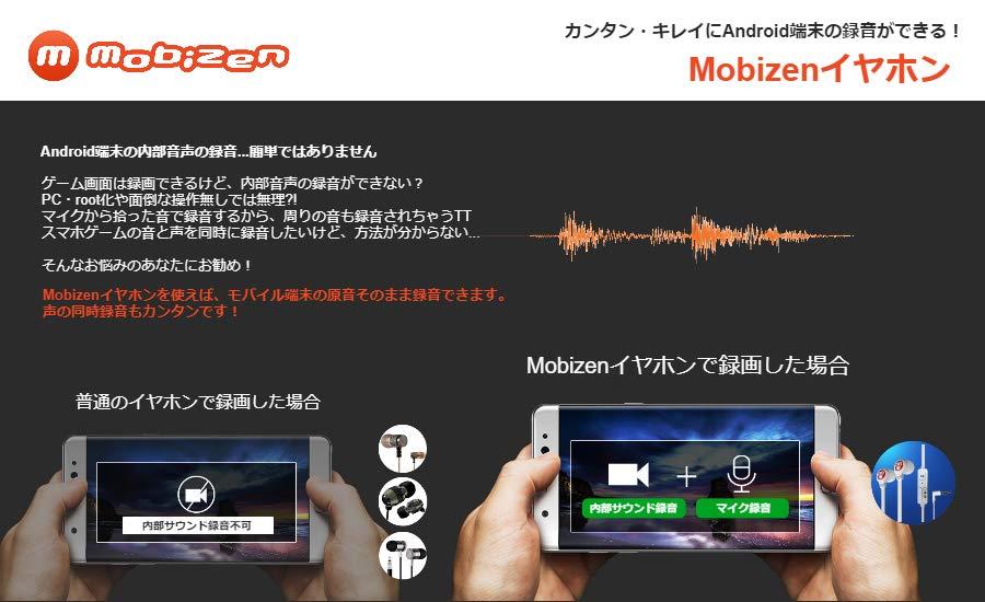 3-3 『Mirrativ』でゲーム配信を始めてみた!! + Mobizen モビゼン イヤホン 買ってみた!! PUBG & 荒野行動 ゲーム実況 モバイル アプリ ミラティブ ダウンロード 購入 レビュー