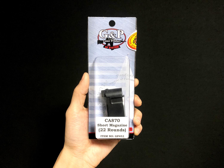 1 MALZEN CA870 ヘ G&P製 22連マガジンを装着してみた!! G&P ショットガン M870用 GP453 購入 取付 レビュー!!