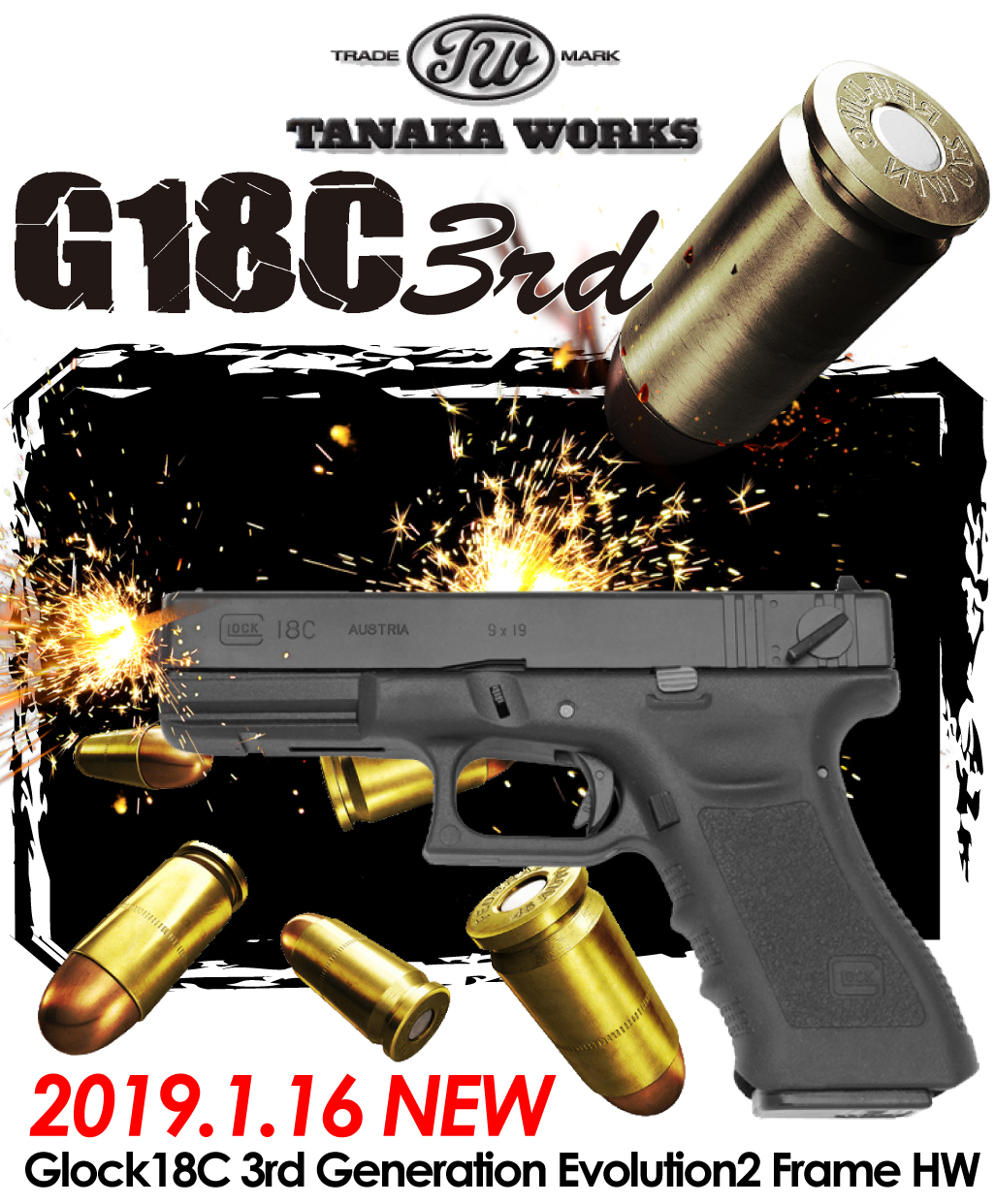 HILOG 1月16日入荷 発売 予約 Glock Tanaka Evolution、Evolution2カートリッジ JAN 4537212008648 タナカワークス グロック 18C 3rd フレーム Evolution 2 HW 発火式 モデルガン 完成品 最安値 価格 在庫 安い あすつく Amazon 楽天 ヤフー ヤフオク